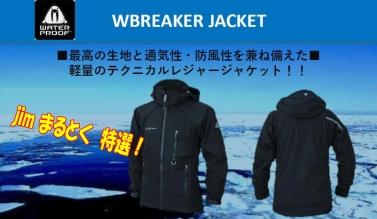 WPジャケット-1
