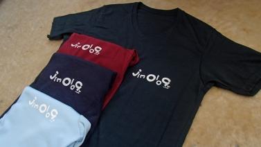 0109Tシャツ