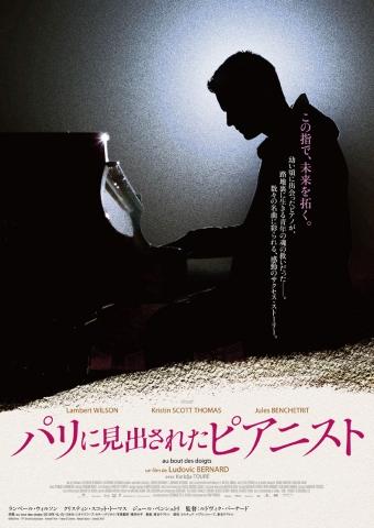 piano_t[1]