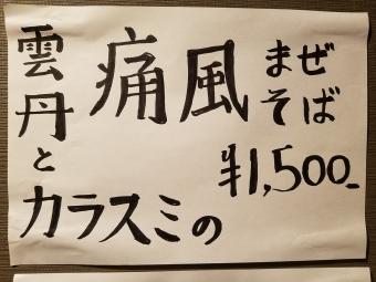 20191010_180151.jpg