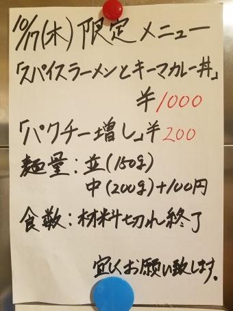 20191017_180039.jpg