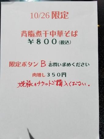 20191026_125906.jpg