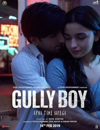 gully-boy5[1]