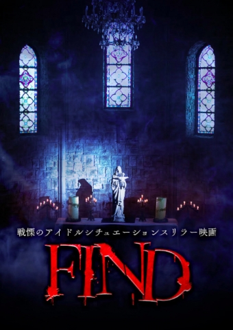 find[1]