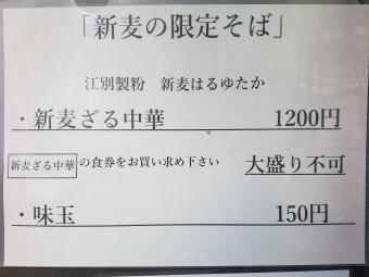 20191120_135321.jpg