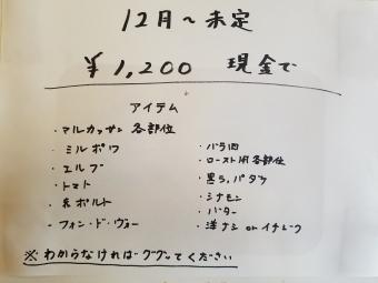 20191129_110605.jpg