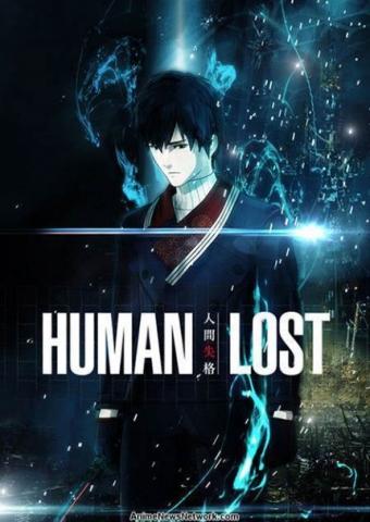 sa_FunimationFilms_HumanLost_430-thumb-430xauto-76779[1]