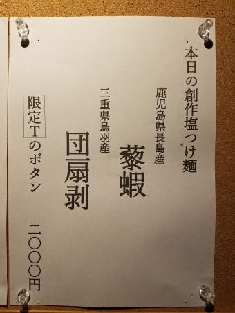 20191207_175653.jpg