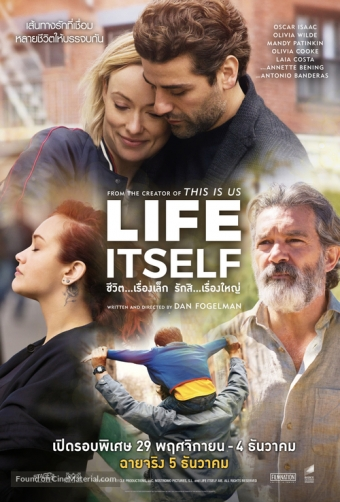 life-itself-thai-movie-poster[1]