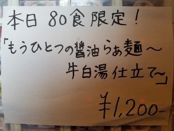20200101_142618.jpg