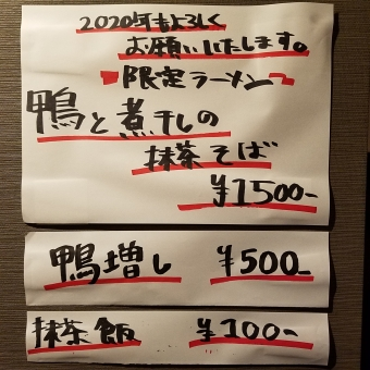 20200108_180302.jpg