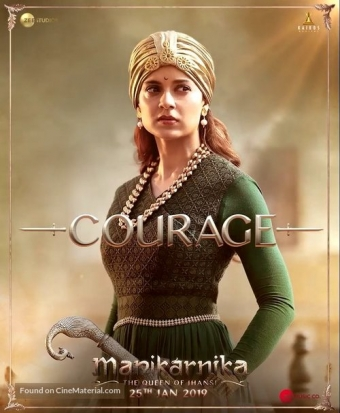 manikarnika-the-queen-of-jhansi-indian-movie-poster[1]
