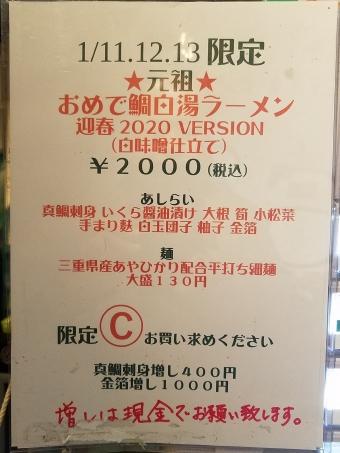 20200112_114223.jpg