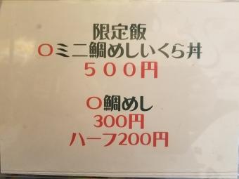 20200112_114232.jpg
