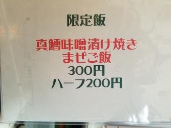 20200119_140808.jpg
