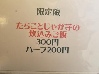20200127_124531.jpg