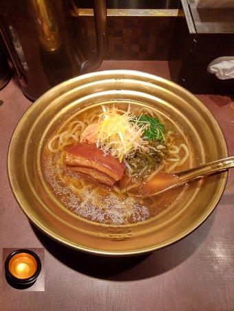 イラブー琉球ら~麺