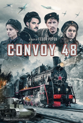 koridor-bessmertiya-video-on-demand-movie-cover[1]