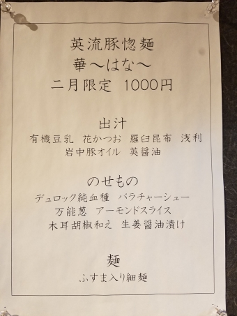 20200228_193645.jpg