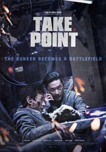 TAKE-POINT_Poster_BIFFF2019[1]