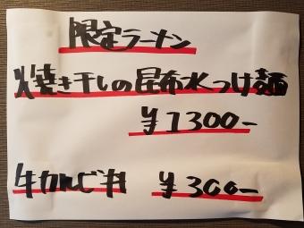 20200307_110628.jpg