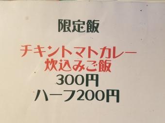 20200307_124650.jpg