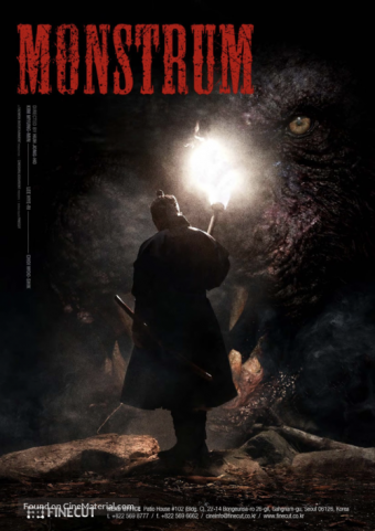 monstrum-south-korean-movie-poster[1]