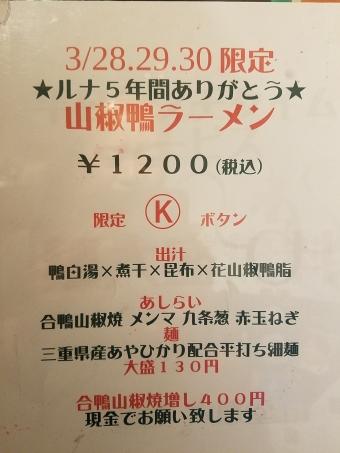 20200329_183258.jpg