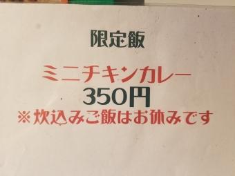20200329_183307.jpg