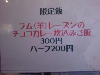 KIMG0428.jpg