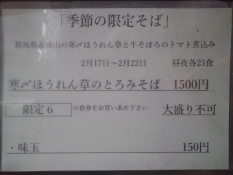 KIMG0451.jpg