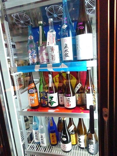06冷蔵庫