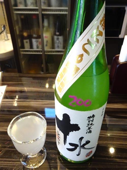 10特別純米酒大山十水