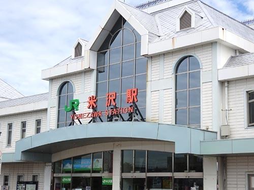 21米沢駅