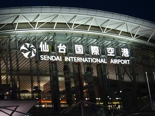 35仙台空港