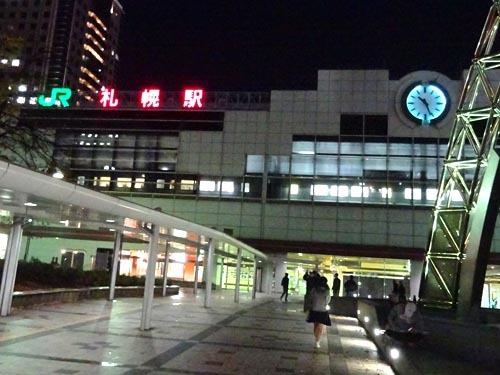 27札幌駅