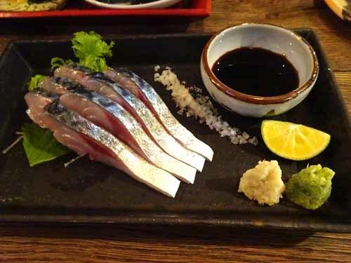 47津本式究極の熟成魚 ムジョカサバ