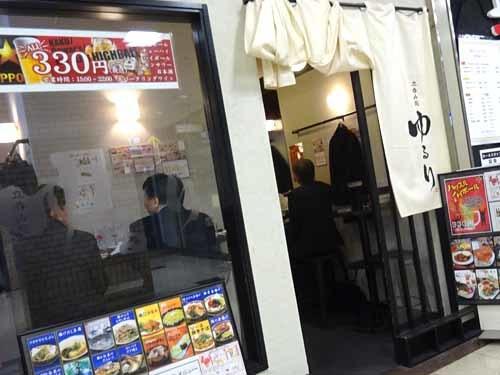 11店前2000