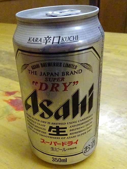 10缶ビール