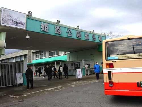24姫路競馬場