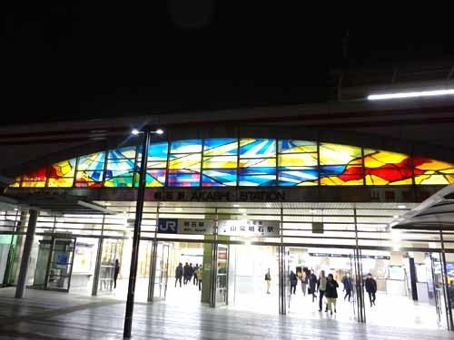02明石駅