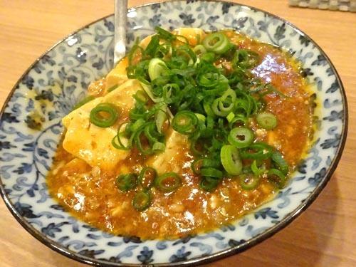 05麻婆豆腐