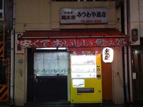 01店前2010