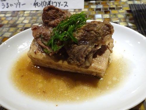 43牛すじ豆腐