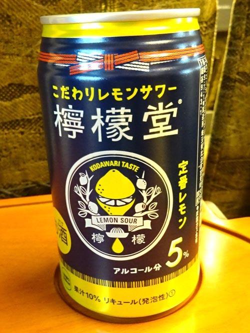04檸檬堂