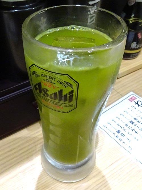19寿司屋の緑茶ハイ