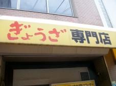 IMGP1459.jpg