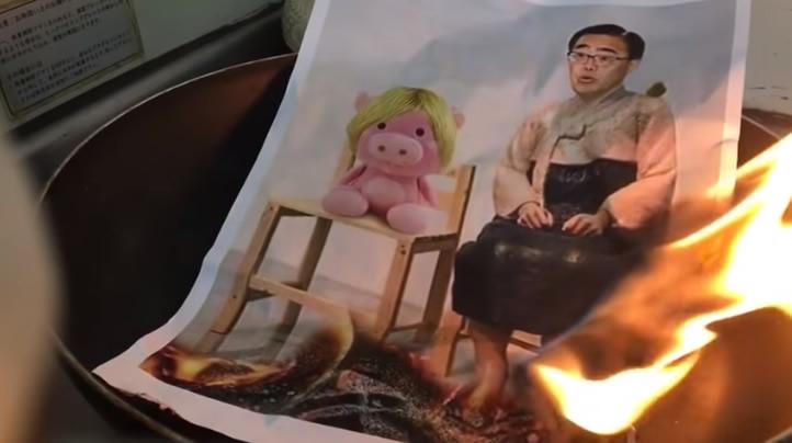 大村慰安婦像と金髪ブタ人形が燃えるYouTube動画