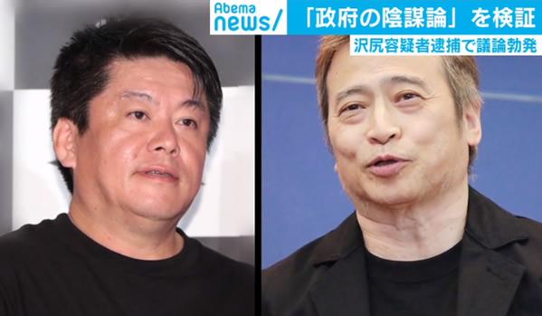 ホリエモンこと堀江貴文氏(写真左)とラサール石井
