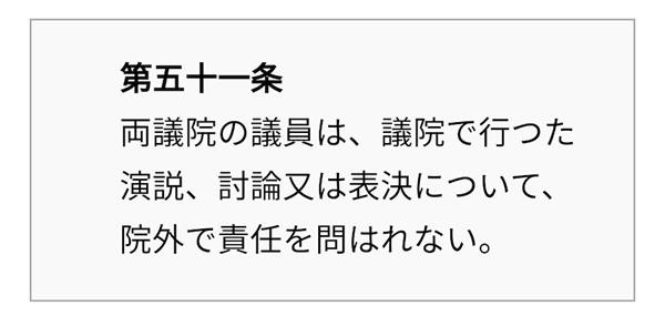 Kenpo51.jpg